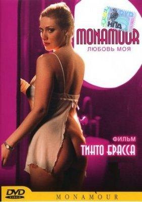 molodnyak-grupp-film-erotika-pro-kazanova