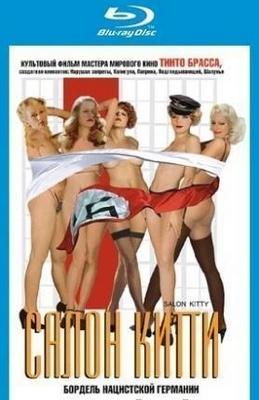 Смотреть порно фильм джулия тино браса