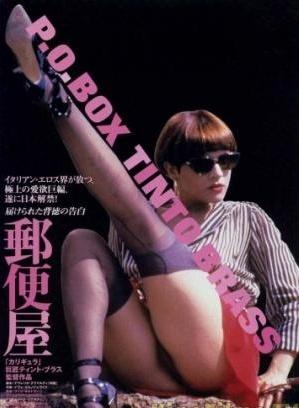 Смотреть секс фильм онлайн без регистрации самый скандальный фильм тинто брасса