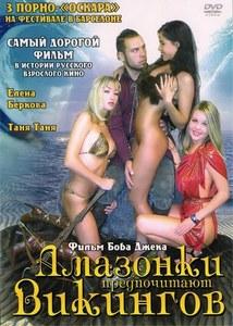 chitat-telefona-amazonki-smotret-onlayn-porno-kachki-trahayut-molodih
