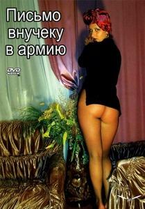 porno-s-yanoy-lukashenko-onlayn