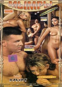 Калина студио порно фильмы