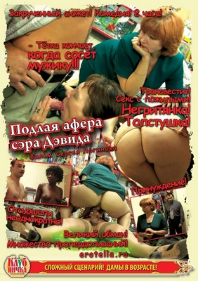 smotret-eroticheskiy-film-ksyushka-mashka-i-natashka-v-horoshem-kachestve