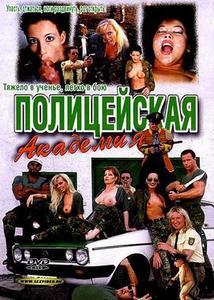 porno-filmi-politseyskaya-akademiya-video-predlozhil-drugu-huduyu-podrugu-za-dengi