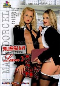 Русская последний порно фильм русский институт онлайн