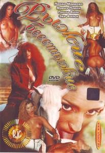 Муж порнофильмы с переводом анальные каникулы секса африканской дрочат