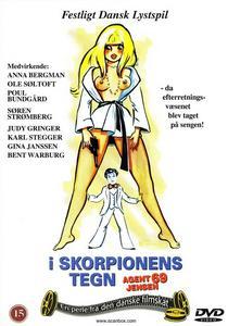 Бесплатно смотреть фильм порно женские бои с участием скорпиона