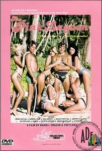 Фильм порно на японском острове — pic 6