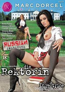 Полнометражные порнофильмы русский институт, порно масло раком