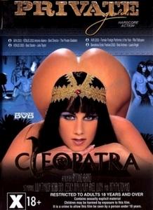 Смотреть фото смотреть порно кино клеопатра