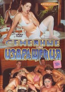 Смотреть фильм порно извращения с переводом онлайн бесплатно в хорошем качестве