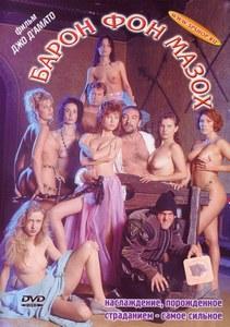Маева эксель порнофильмы с переводом — photo 12