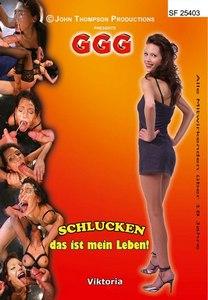 konchila-filmi-erotika-so-spermoy