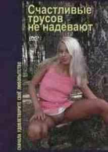 Секс гамлет 1995 года смотреть бесплатно