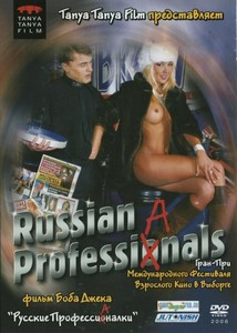 Русские профессионалки порно фильм смотреть