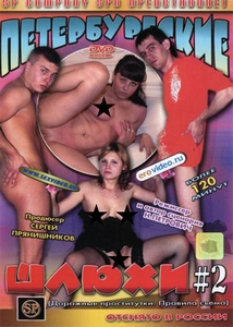 Проверенные порно комедии