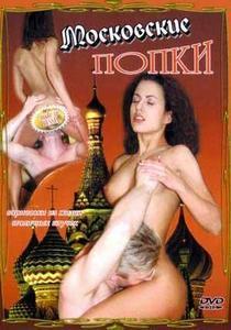 хороший результат порно фильм в снятый русской деревне конечно смысл