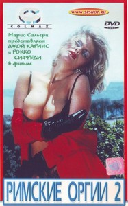 Оргии порнофильмы с русским переводом смотреть онлайн — photo 12