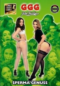 Порно фильмы спермо студии