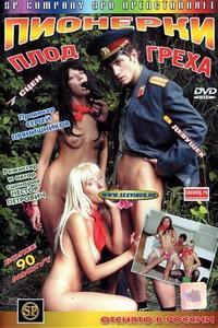 извиняюсь, но, по-моему, порно фото молодые русское слова... супер