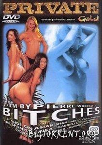 Несколькими ролики к порно фильму господин шейн