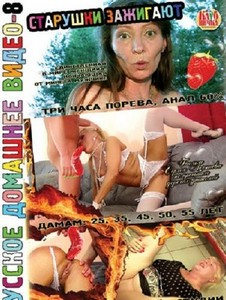 smotret-onlayn-russkoe-porno-klubnichka