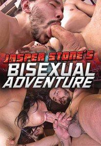Смотреть бисексуальное неистовство 2