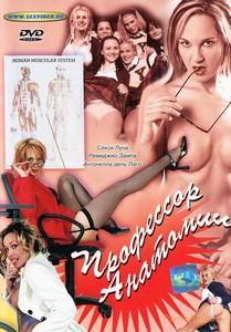 smotret-porno-anatomiyu