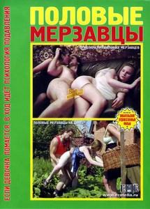 porno-filmi-studii-klubnichka
