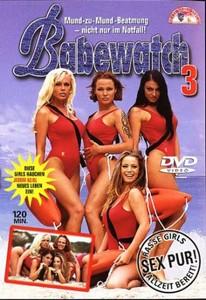 Порно фильм спасательница 2 на двд