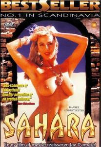 Смотреть порно фильмы 1991 года