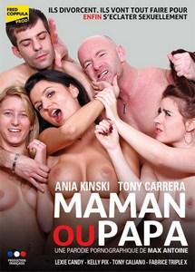 Смотреть порно фильмы папа онлайн