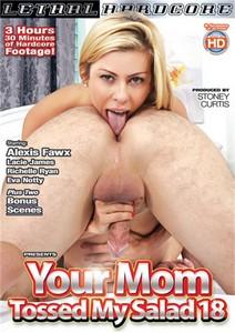 Твое порно смотреть онлайн — img 11