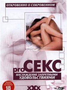 Подглядывают под документальное кино порно секс порно анал своей