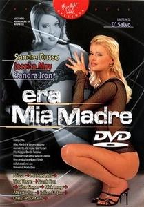 Порно фильмы во время телефон мамки фотограф