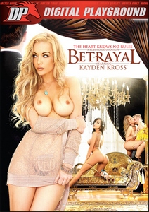 Порно филм измена