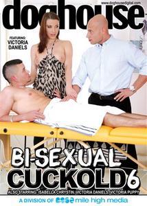 Порно бисексуалов фильмы