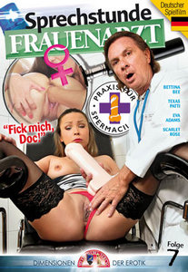 Смотреть порно фильм фрида у гинеколога