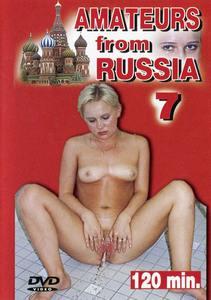 stanok-rossiyskie-ero-studiy