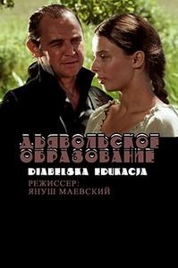 eroticheskie-korotkometrazhnie-filmi-v-hd-izobrazhenii-zrelie-russkie-foto-pornografiya