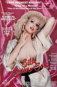 Порно 1983 г смотреть онлайн