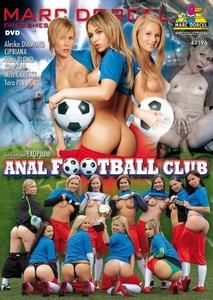 porno-film-futbol-smotret-foto-seksa-rizhih