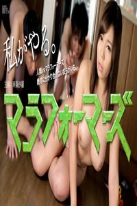 Японские порно фильмы хорошем качестве