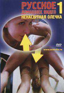 video-yaponkami-filmi-onlayn-smotret-erotika-dom-video