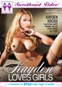Kayden kross порно фильмы
