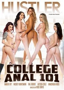 Порно фильмы о колледжах, лучшие дом порно видео