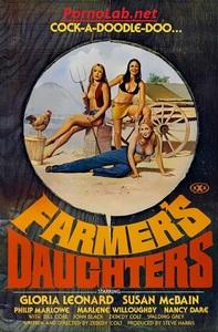 Дочери фермера порно фильм смотреть онлайн