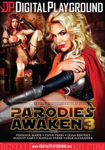 Реалистичные художественные эротические фильмы смотреть онлайн