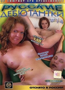 pornofilmi-more-spermi-dzhada-stivens-smotret-video