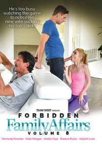 Смотреть эротические семейные фильмы